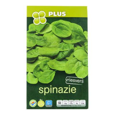 Huismerk Spinazie mini-porties