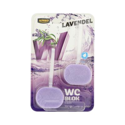 Huismerk WC Blok Lavendel