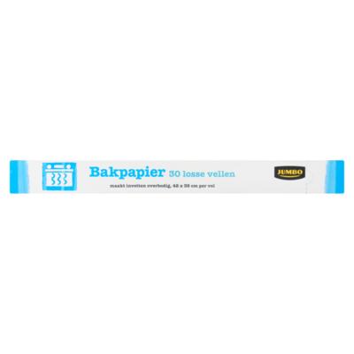 Huismerk Bakpapier 30 Losse Vellen