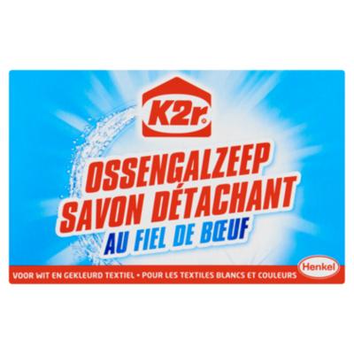 K2R Ossengalzeep