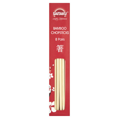 Saitaku Bamboo chopsticks