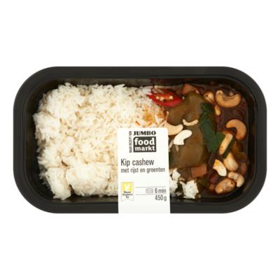 Huismerk Foodmarkt Kip Cashew met Rijst en Groenten
