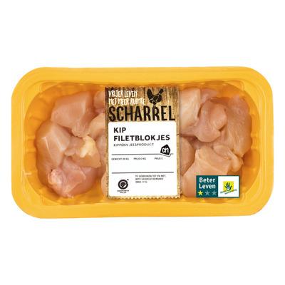 Huismerk Scharrel kipfilet blokjes