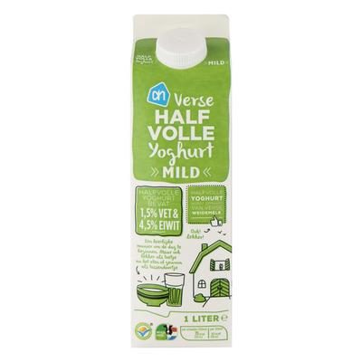 Huismerk Milde yoghurt (halfvol)