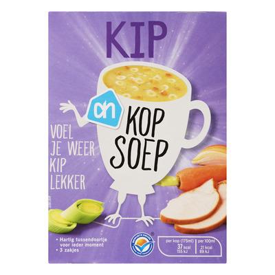 Huismerk Kopsoep kip