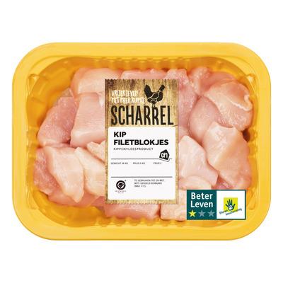 AH Scharrel kipfiletblokjes