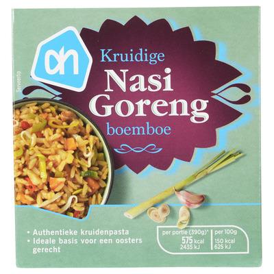 Huismerk Boemboe nasi goreng