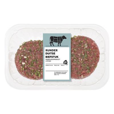 Huismerk Duitse biefstuk