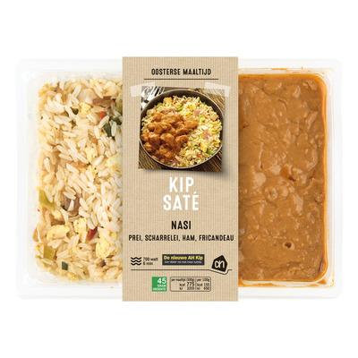 Huismerk Kip saté met nasi