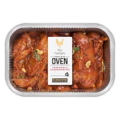 Huismerk Ovenschotel kipfilethaasjes tandoori