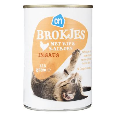 Huismerk Brokjes kip-kalkoen (voor de kat)