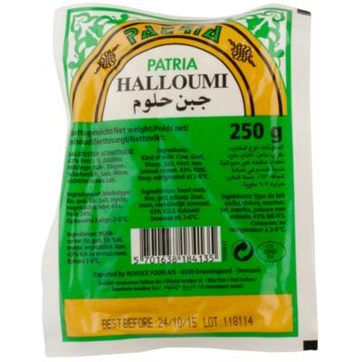 Sutdiyari Halloumi patria