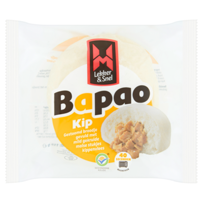 Humapro Bapao Kip 115 g