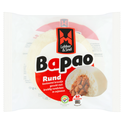Humapro Bapao Rund 115 g