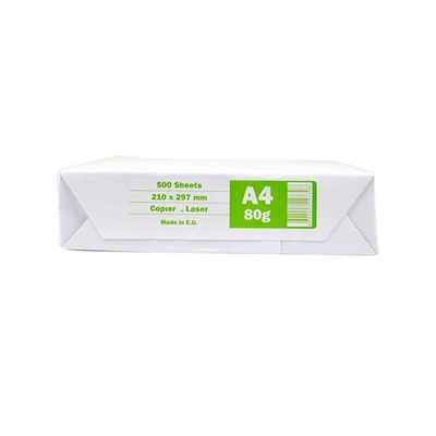 Huismerk 500 A4 sheets papier