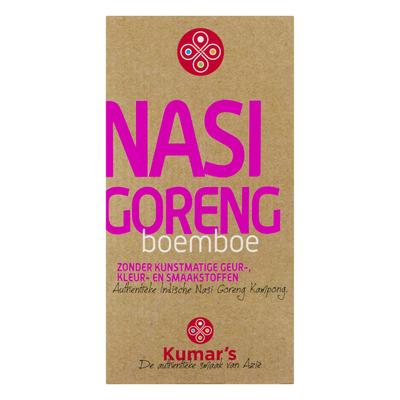 Kumar's Boemboe nasi goreng