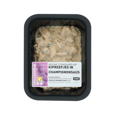 Huismerk Nieuwe Standaard Kip Kipreepjes in Champignonsaus