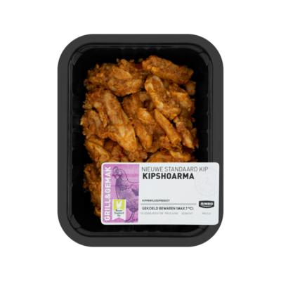 Huismerk Nieuwe Standaard Kip Kipshoarma