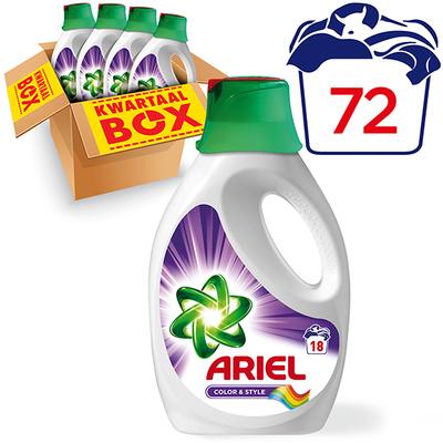 Ariel vloeibaar color & style kwartaalbox