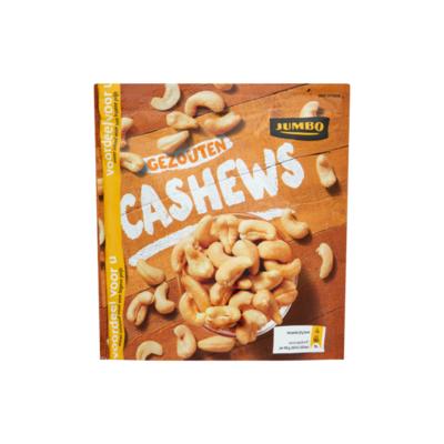 Huismerk Gezouten Cashews Voordeel