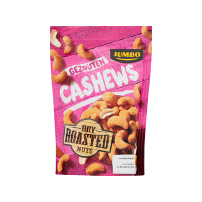 Huismerk Gezouten Cashews