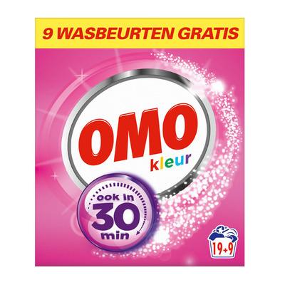 Omo Waspoeder kleur