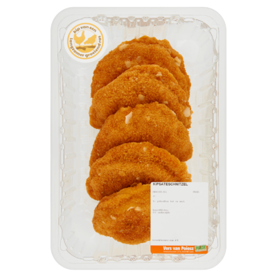 Poiesz Kipsateschnitzel 0,625 kg