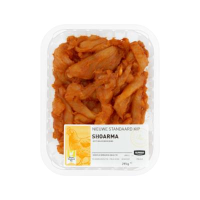Huismerk Nieuwe Standaard Kip Shoarma
