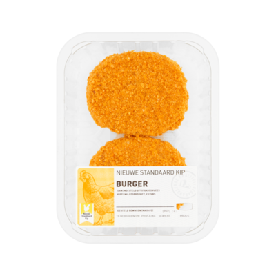 Huismerk Nieuwe Standaard Kip Burger 2 Stuks