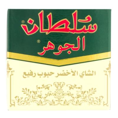 Sultan Thee groen Al Jahwar