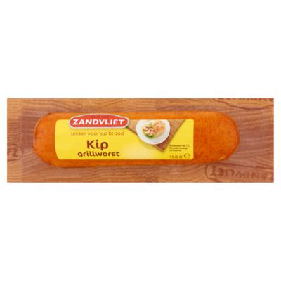 Zandvliet Kip Grillworst 150 g
